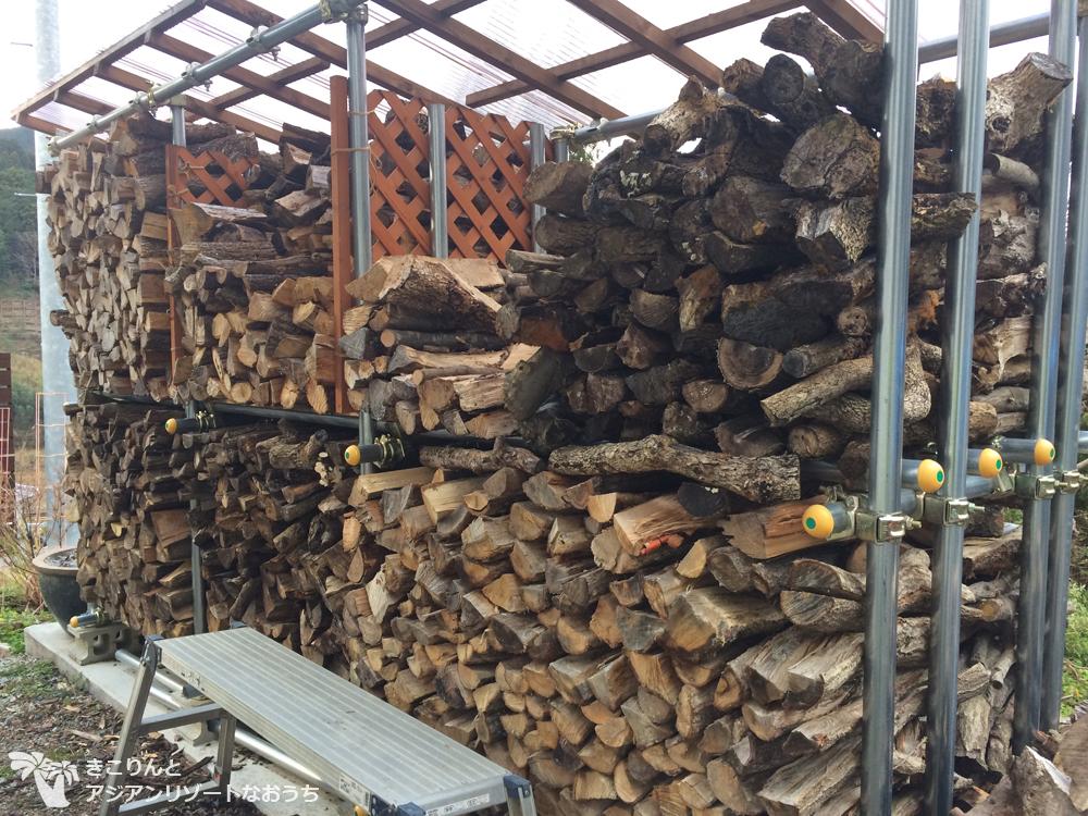 現在の薪の量