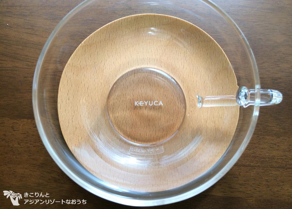 KEYUCA(ケユカ)の耐熱ガラスカップ〜byきこりんとアジアンリゾートなおうちで田舎暮らし&薪ストーブ〜