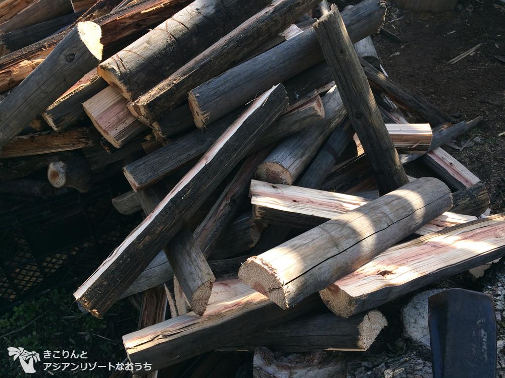 【薪活2017】焚き付けに良さそうな木をいただきました