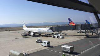ちょっとひとっ飛び、バニラエアで東京行ってきます。
