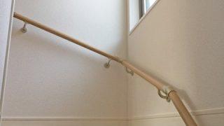 気になる階段の幕板の話。幕板って絶対必要なの?