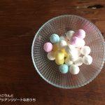 イコマ製菓のレインボーラムネ、9月の予約応募期間が発表