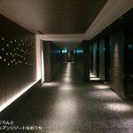 建築化照明が気になる~。 コンラッド大阪 滞在記 その3