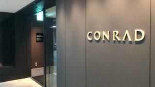 ホテルライクなインテリアの参考に。コンラッド大阪 滞在記