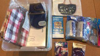 【予想外の収納モノ】 幼稚園や学校のバザーの物品ストック