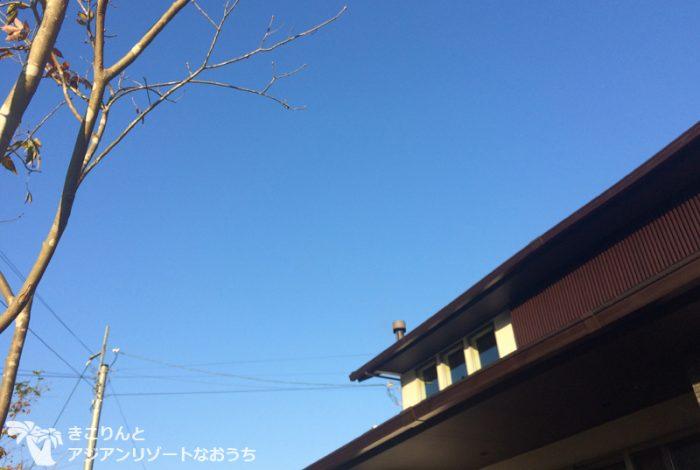 〜byきこりんとアジアンリゾートなおうちで田舎暮らし&薪ストーブ〜k