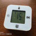 【IKEA】 プチプラな温度計として購入♪1つで4役なKLOCKIS