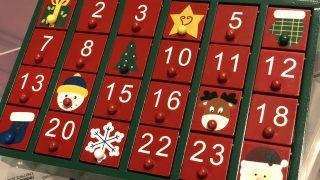 いよいよ12月、アドベントカレンダーの準備をしないと。