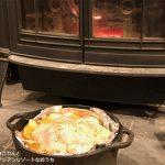 薪ストーブ×ダッチオーブンで丸鶏のローストチキン(備忘録)前編