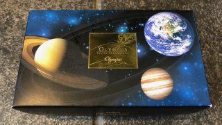 FOUCHER(フーシェ)のオリンポス 惑星チョコを買ってみた