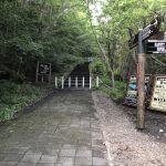 【2018夏の旅】子連れで富士登山。1日目(須走コースで山小屋まで)