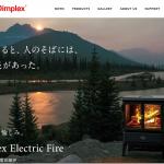 ディンプレックスの電気暖炉って実際どうなの?実物を見て薪ストーブと比べてみた感想。